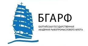 БГАРФ [Балтийская Государственная Академия Рыбопромыслового Флота] – в составе КГТУ